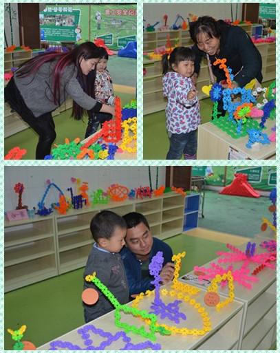 """书院巷幼儿园小班组开展""""雪花片大畅想""""创意建构活动"""