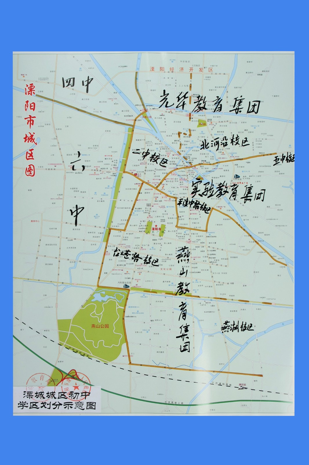 2017年初中施教区图.JPG